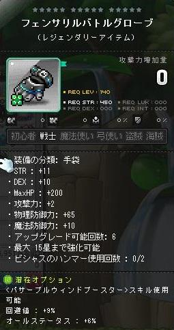 Maple150409_091231.jpg