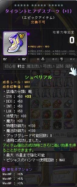 Maple150409_203632.jpg