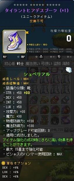 Maple150410_070151.jpg