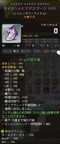 Maple150410_090146.jpg