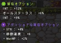 Maple150410_142448.jpg