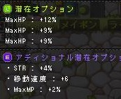 Maple150410_142550.jpg