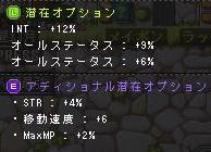 Maple150410_142739.jpg