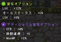 Maple150410_143011.jpg