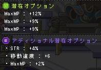 Maple150410_144140.jpg