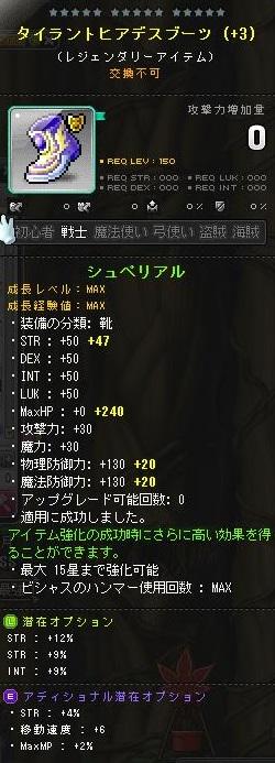 Maple150410_144645.jpg