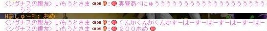 Maple150411_024845.jpg