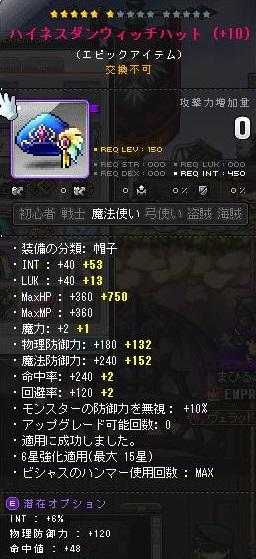 Maple150414_073403.jpg