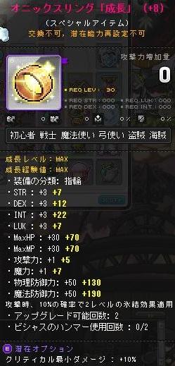 Maple150414_073440.jpg
