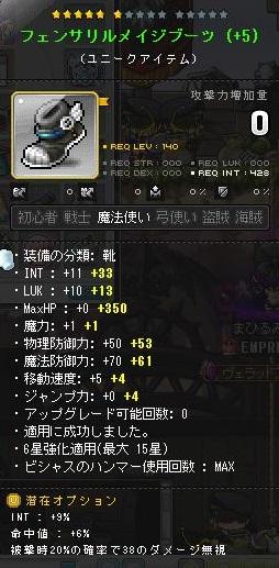 Maple150414_073501.jpg