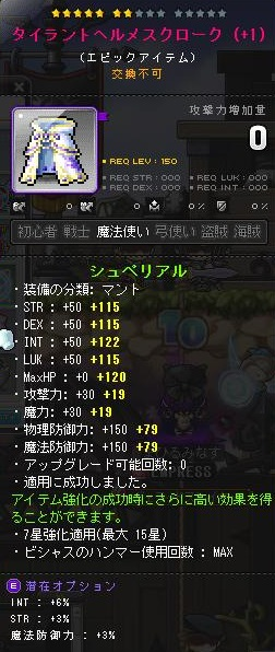 Maple150414_073525.jpg