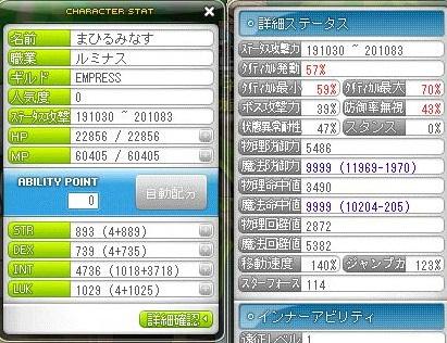 Maple150414_074038.jpg