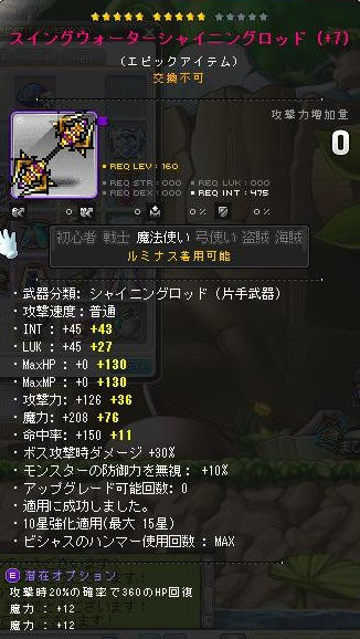 Maple150414_075058.jpg
