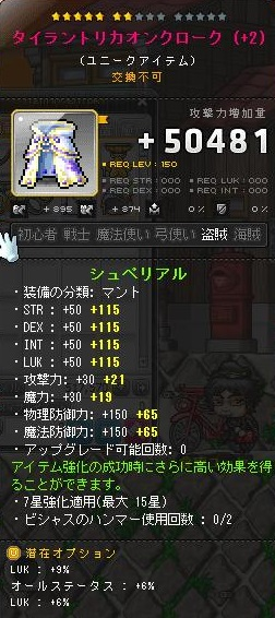 Maple150415_032127.jpg