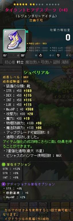 Maple150415_062837.jpg