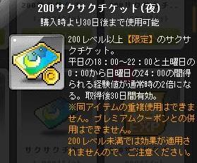 Maple150425_050552.jpg