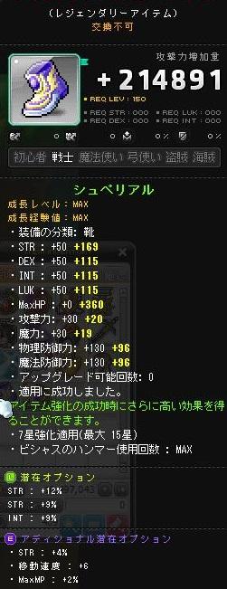 Maple150426_185821.jpg