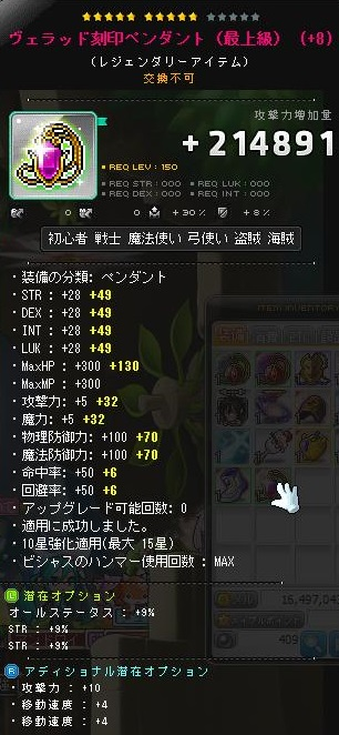 Maple150426_185825.jpg