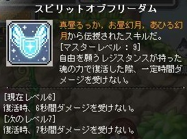 Maple150507_071800.jpg