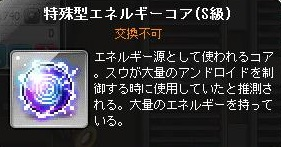 Maple150603_000701.jpg