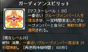 Maple150603_033210.jpg