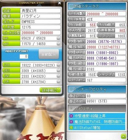 Maple150613_072120.jpg
