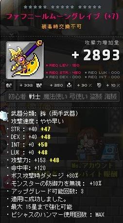Maple150613_230854.jpg