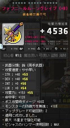 Maple150613_232354.jpg