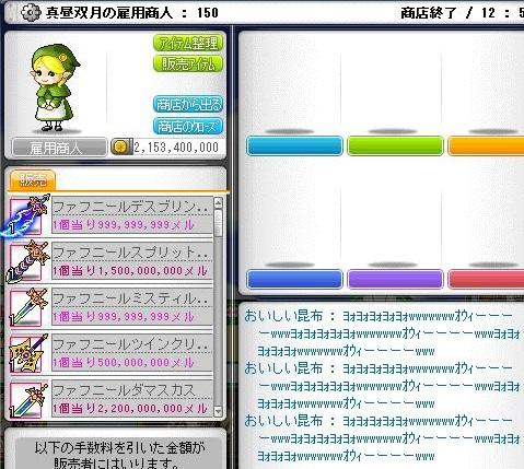 Maple150616_064733.jpg