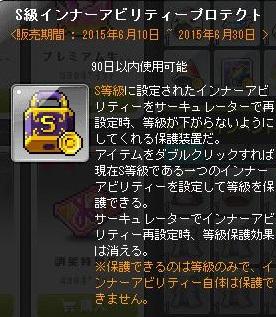 Maple150618_075028.jpg