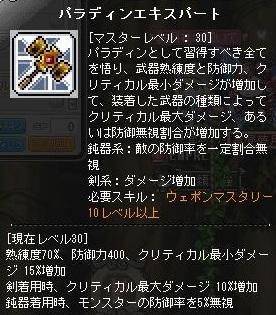 Maple150625_155138.jpg