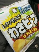 wasabi-fu.jpg
