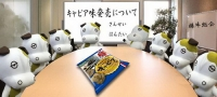 wk_150327yamayoshi01.jpg