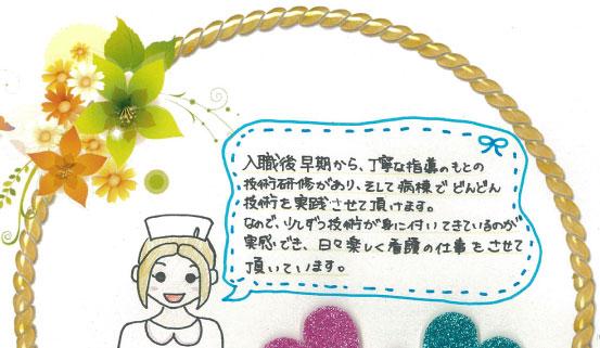message1