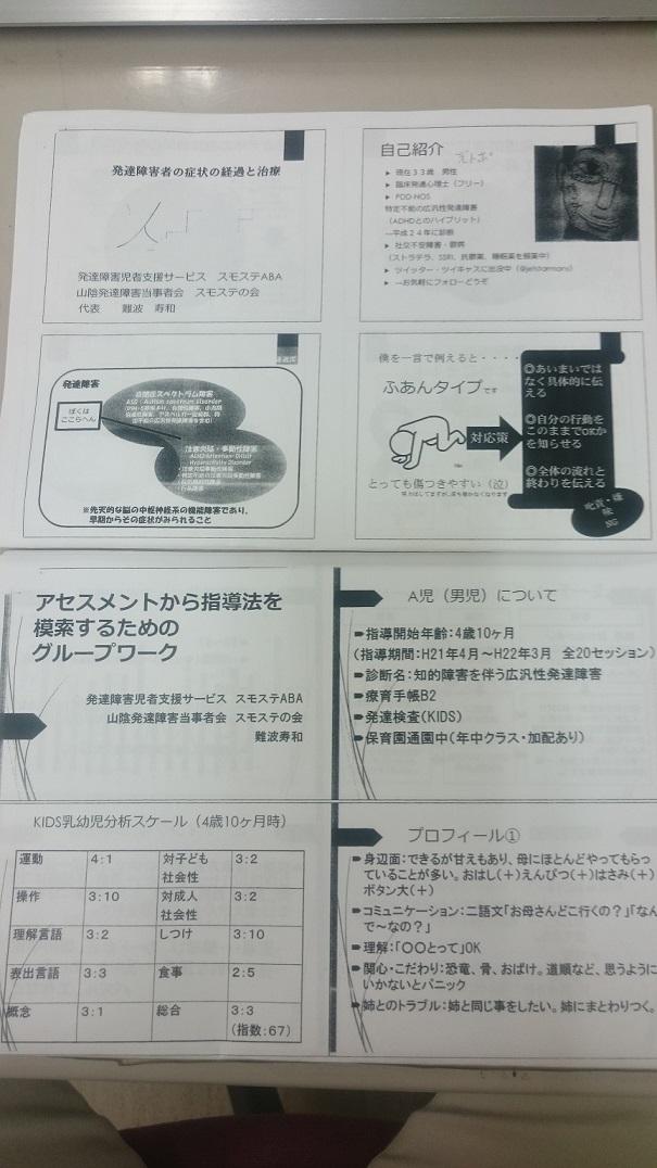 DSC_0004 - コピー