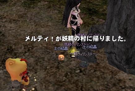 mabinogi_2015_06_05_012.jpg