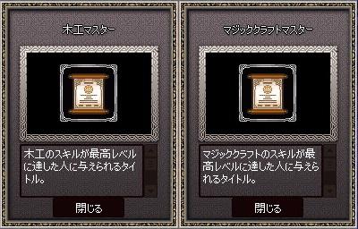 mabinogi_2015_06_28_002.jpg