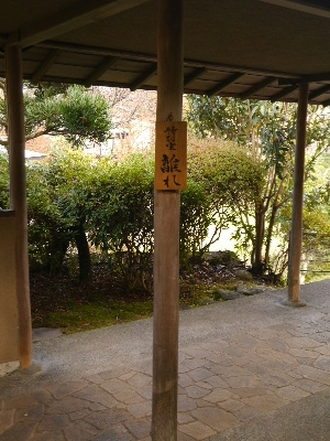 2014伊豆旅行5−34