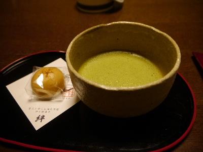 2014伊豆旅行5−9