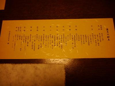 2014伊豆旅行6−2