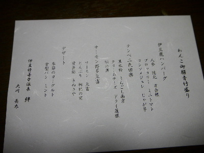 2014伊豆旅行6−3