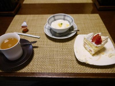 2014伊豆旅行7−10