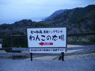 2015伊豆旅行3−3