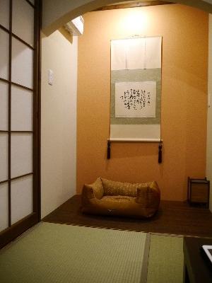 2015伊豆旅行3−13