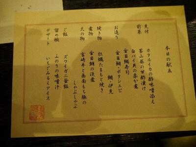 2015伊豆旅行3−18