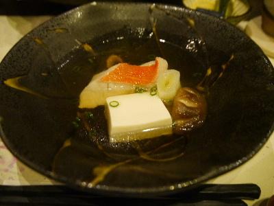 2015伊豆旅行3−23