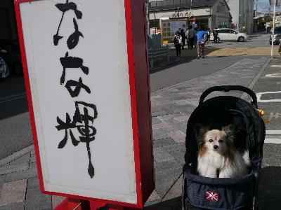 2015伊豆旅行5−7