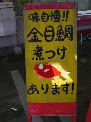 2015伊豆旅行5−8