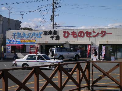 2015伊豆旅行5−14