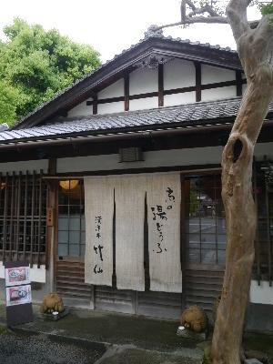 高雄2−31